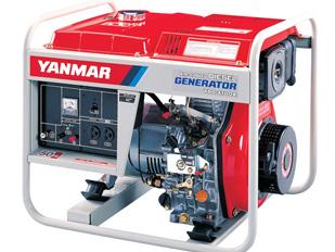 Generatrice a vendre diesel
